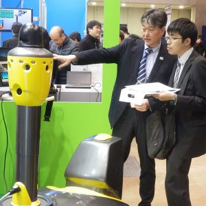 Japan surveillance robot