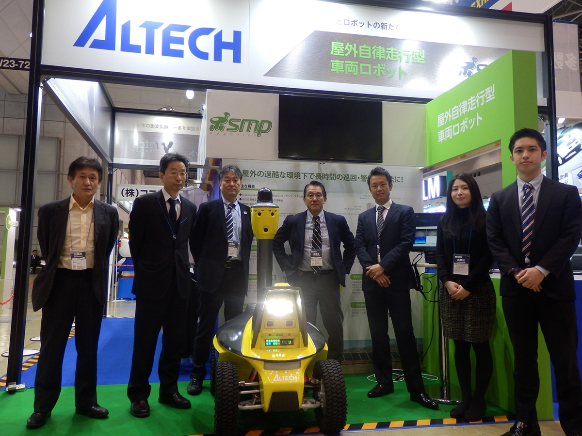 Buy security patrol robot in Japan
