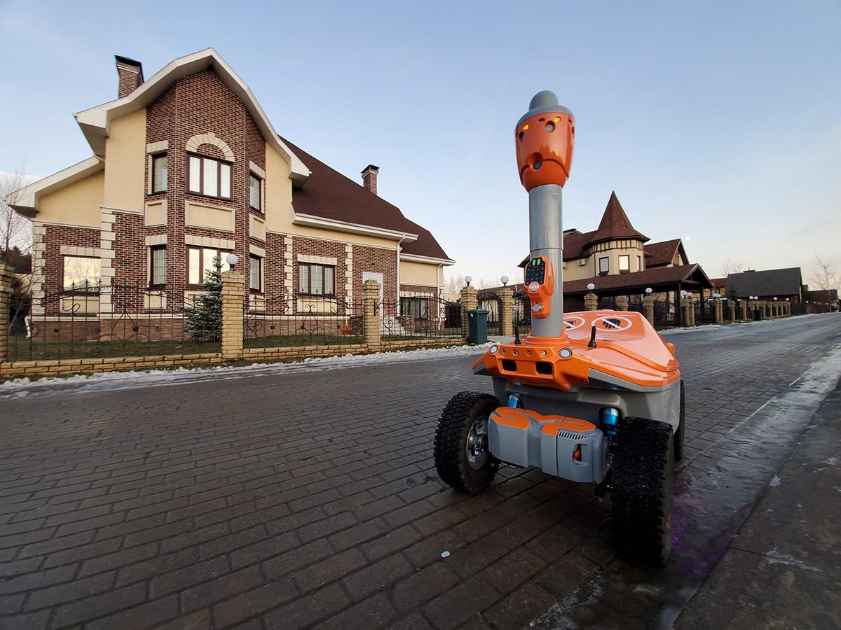Security area around house robot